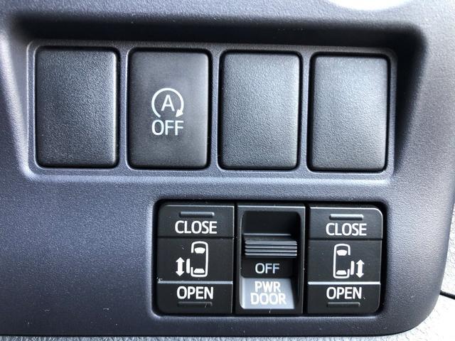 ★ルームクリーニング★一部良質車両を除き、当社専門のスタッフにより、『徹底洗浄』済みです!シートを取り外しすみずみまで清掃!仕上げに車内を除菌・消臭機で洗浄しています♪