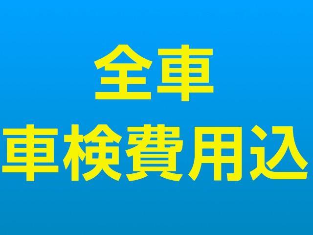 T4 13y型 禁煙 茶革 1オーナー HDDナビ 1年保証(4枚目)