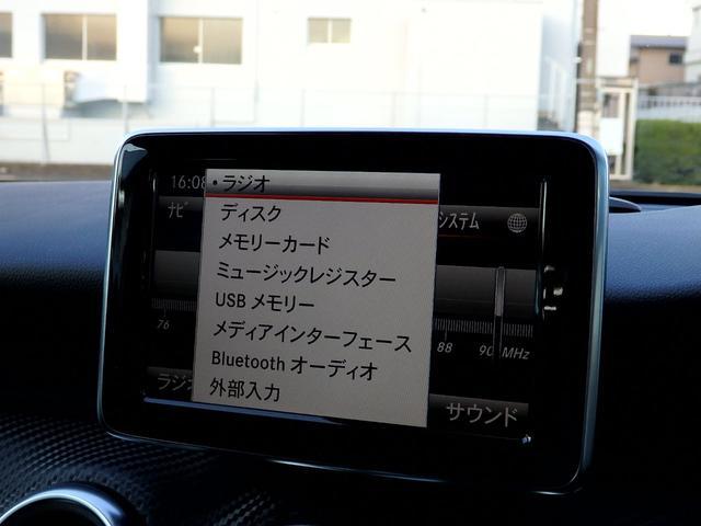 A180 ブルーエフィシェンシースポーツ 禁煙車 AMG18インチAW AMGエアロ ブラックハーフレザー HDDナビ フルセグTV パークトロニック アイドリングストップ クルーズコントロール ETC2.0 パドルシフト バックカメラ(34枚目)