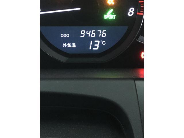 トヨタ クラウンマジェスタ Cタイプ 禁煙車 ガルウイング大黒仕様