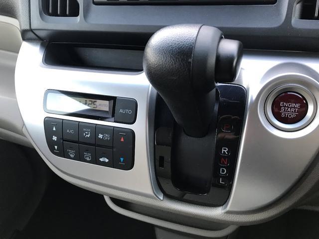 「ホンダ」「N-WGN」「コンパクトカー」「千葉県」の中古車34