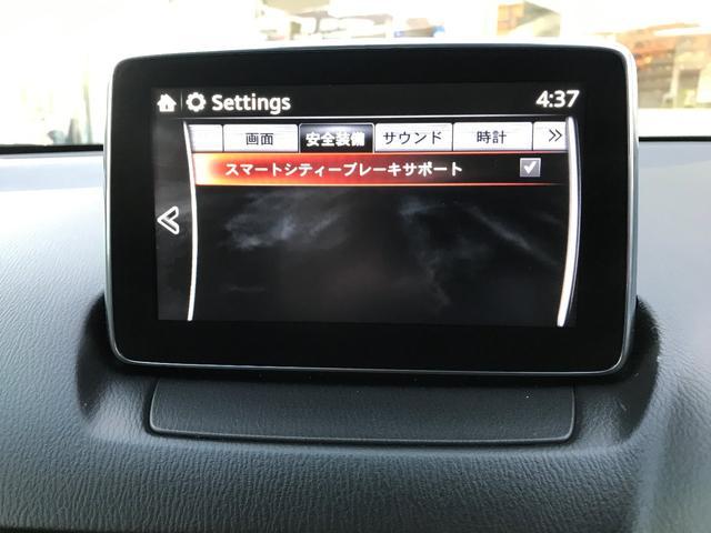 「マツダ」「デミオ」「コンパクトカー」「千葉県」の中古車66