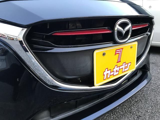 「マツダ」「デミオ」「コンパクトカー」「千葉県」の中古車68