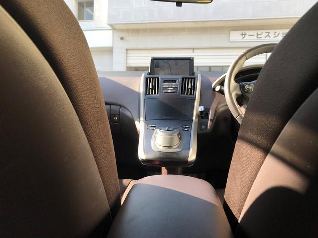 S 純正HDDナビゲーションシステム 地デジ バックカメラ HIDヘッドランプ スマートキー 運転席パワーシート クルーズコントロール(36枚目)
