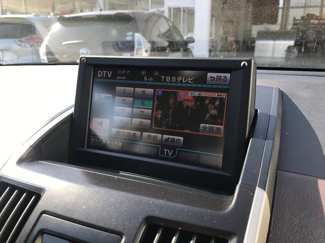 S 純正HDDナビゲーションシステム 地デジ バックカメラ HIDヘッドランプ スマートキー 運転席パワーシート クルーズコントロール(45枚目)