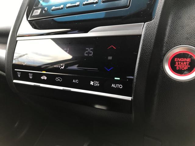 13G・F スマートキーシステム オートエアコン  電動格納ミラー 純正オーディオ(CD ラジオ) プライバシーガラス ハーフシェイドフロントウインドウ ハロゲンヘッドランプ(12枚目)
