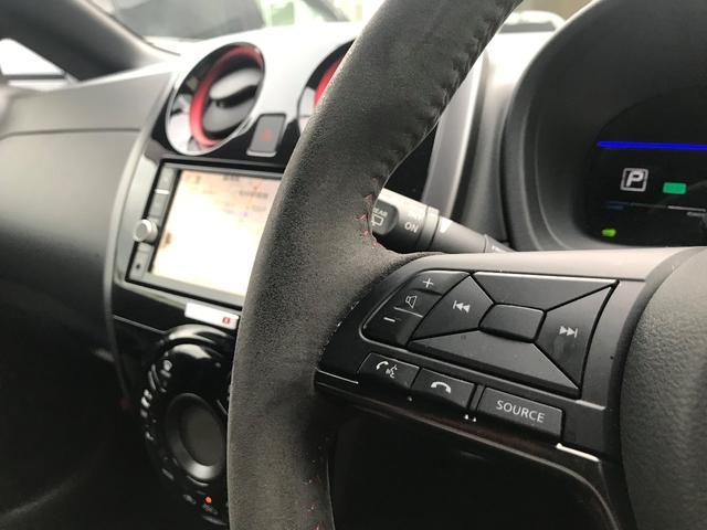 e-パワーニスモ 衝突被害軽減システム 純正ナビゲーション 地デジ アラウンドビューモニター LEDヘッドランプ オートエアコン スエード調スポーツシート スマートキー(36枚目)