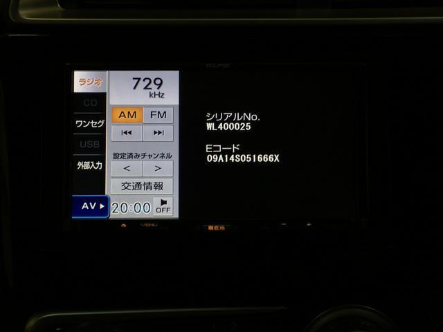 「ホンダ」「フィット」「コンパクトカー」「岐阜県」の中古車3