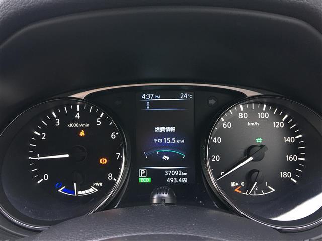 日産 エクストレイル 20X エクストリーマーXエマージェンシーブレーキ