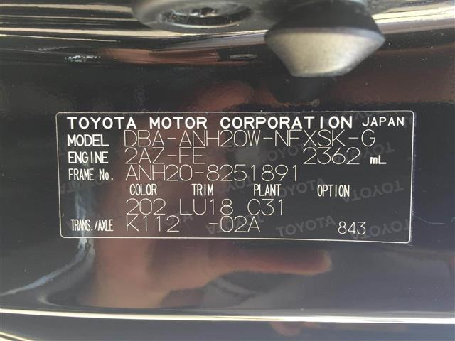 2.4Zゴールデンアイズ 純正HDDナビ Fダウンモニター(10枚目)