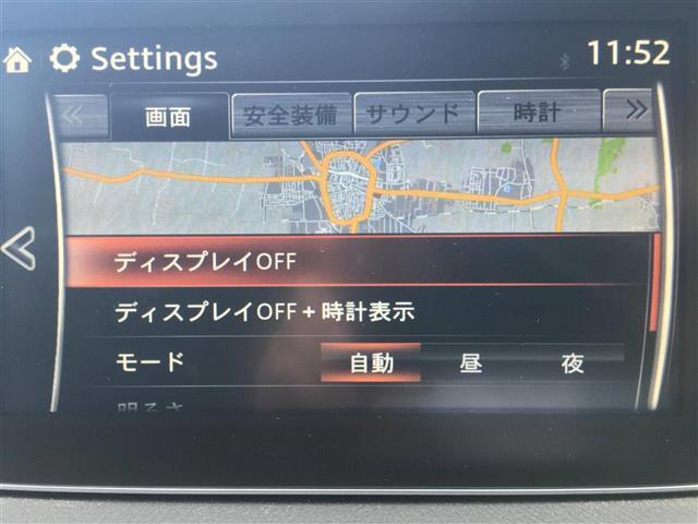「マツダ」「アクセラ」「セダン」「佐賀県」の中古車5