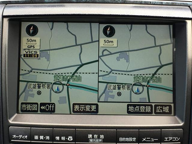 「トヨタ」「クラウン」「セダン」「佐賀県」の中古車7