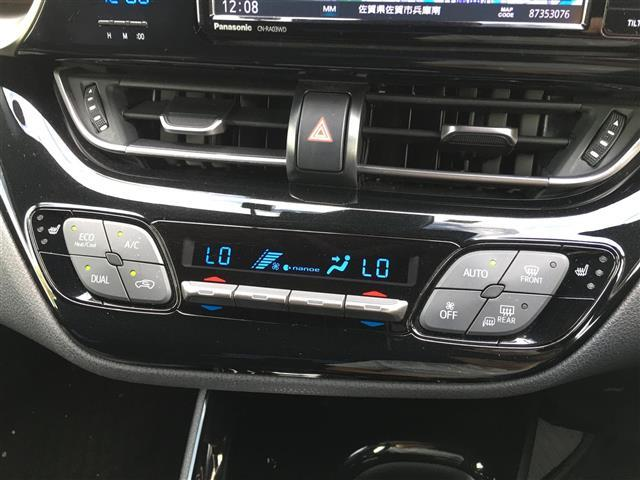 「トヨタ」「C-HR」「SUV・クロカン」「佐賀県」の中古車15