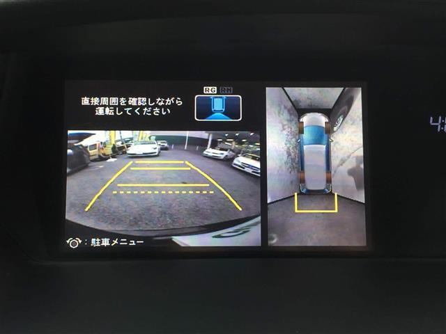 「ホンダ」「オデッセイ」「ミニバン・ワンボックス」「佐賀県」の中古車9