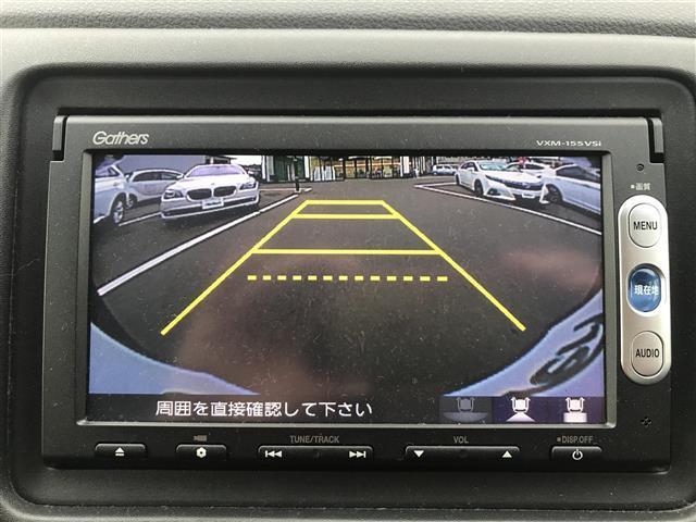 「ホンダ」「ヴェゼル」「SUV・クロカン」「佐賀県」の中古車5