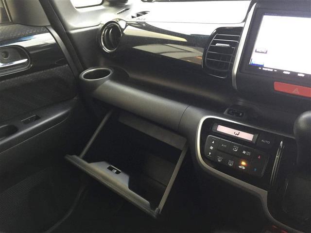 「ホンダ」「N-BOX」「コンパクトカー」「佐賀県」の中古車8