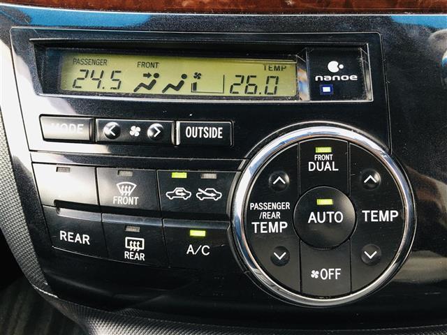 アエラス レザーパッケージ 純正7型ナビ フルセグTV Bluetooth接続可 両側電動スライドドア 電動バックドア ETC フリップダウンモニター ドライブレコーダー シートヒーター パワーシート クルーズコントロール(11枚目)