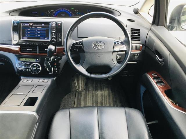 アエラス レザーパッケージ 純正7型ナビ フルセグTV Bluetooth接続可 両側電動スライドドア 電動バックドア ETC フリップダウンモニター ドライブレコーダー シートヒーター パワーシート クルーズコントロール(24枚目)