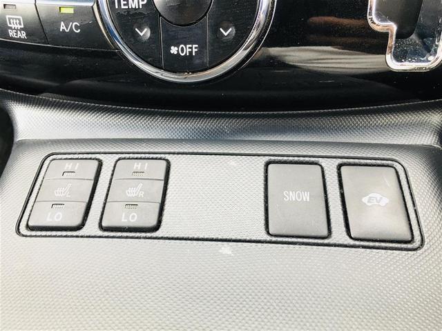アエラス レザーパッケージ 純正7型ナビ フルセグTV Bluetooth接続可 両側電動スライドドア 電動バックドア ETC フリップダウンモニター ドライブレコーダー シートヒーター パワーシート クルーズコントロール(25枚目)