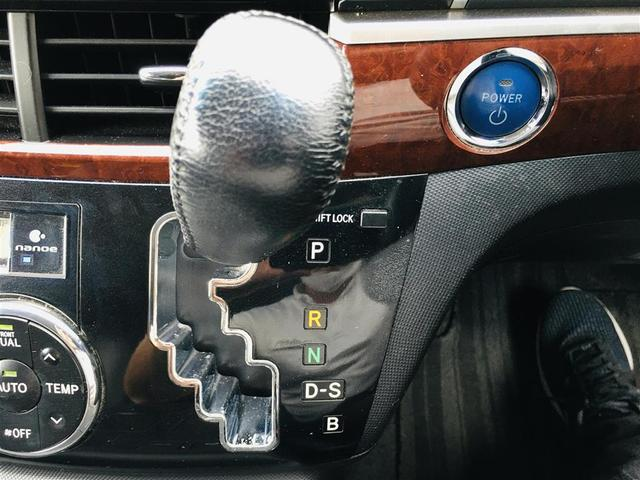 アエラス レザーパッケージ 純正7型ナビ フルセグTV Bluetooth接続可 両側電動スライドドア 電動バックドア ETC フリップダウンモニター ドライブレコーダー シートヒーター パワーシート クルーズコントロール(26枚目)