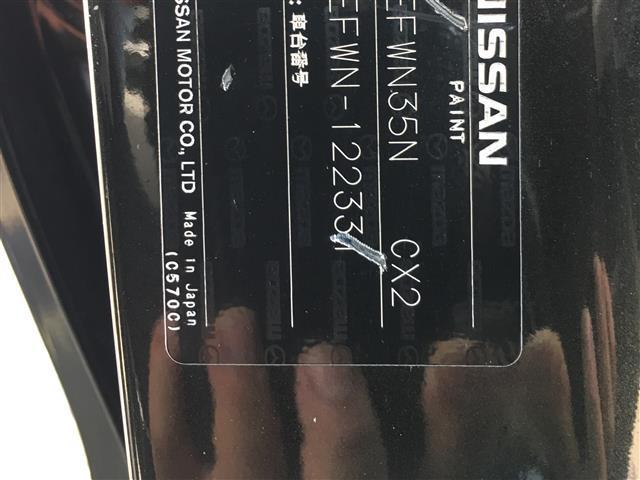 ハイウェイスターG スプレモ ワンオーナー 純正SDナビ フルセグTV CD DVD BT バックカメラ アイドリングストップ スマートキー 片側パワースライドドア ETC HID 電動格納ミラー(39枚目)