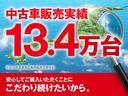 X リミテッド スマートドライブP(21枚目)
