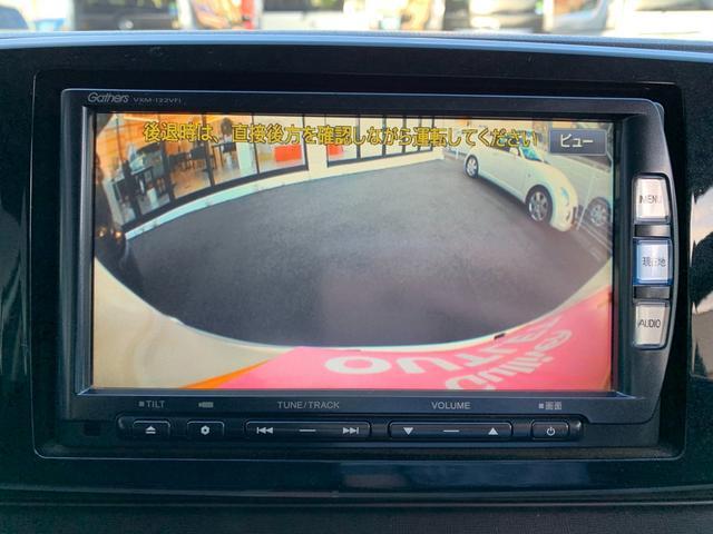 プレミアム ツアラー・Lパッケージ 純正SDナビ・CD/Bluetooth・フルセグTV・バックカメラ・クルーズコントロール・パドルシフト・HIDライト・オートライト・プッシュスタート・ETC・純正ホイール(6枚目)