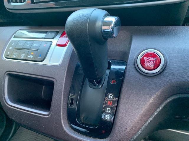 プレミアム ツアラー・Lパッケージ 純正SDナビ・CD/Bluetooth・フルセグTV・バックカメラ・クルーズコントロール・パドルシフト・HIDライト・オートライト・プッシュスタート・ETC・純正ホイール(11枚目)