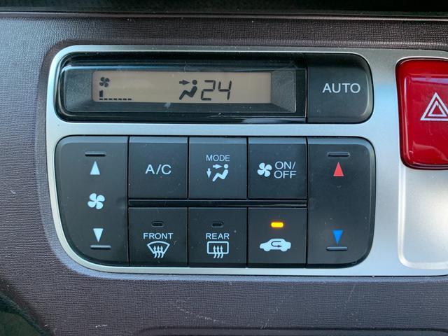 プレミアム ツアラー・Lパッケージ 純正SDナビ・CD/Bluetooth・フルセグTV・バックカメラ・クルーズコントロール・パドルシフト・HIDライト・オートライト・プッシュスタート・ETC・純正ホイール(12枚目)