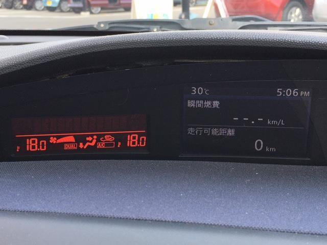 20Sナビエディション 純正HDDナビ・バックカメラ・ワンセグTV・ETC・アイドリングストップ・プッシュスタート・スマートキー・HIDヘッドライト・純正アルミホイール・横滑り防止装置(8枚目)