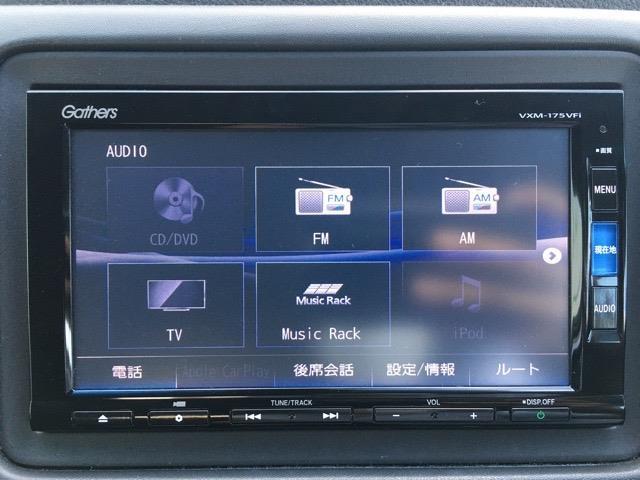X・ホンダセンシング 衝突軽減ブレーキ/純正SDナビ/Bカメ/ワンセグTV/追従機能付クルーズコントロール/ETC/純正AW/レーンキープアシスト/前席シートヒーター/LEDヘッドライト/アイドリングストップ/AAC(10枚目)