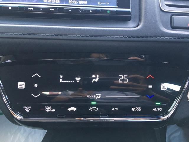 X・ホンダセンシング 衝突軽減ブレーキ/純正SDナビ/Bカメ/ワンセグTV/追従機能付クルーズコントロール/ETC/純正AW/レーンキープアシスト/前席シートヒーター/LEDヘッドライト/アイドリングストップ/AAC(29枚目)