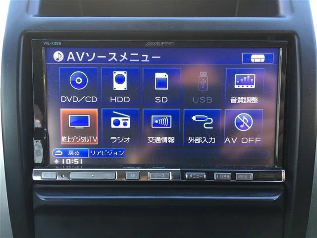 20X ワンオーナー 社外HDDナビ シートヒーター ETC(11枚目)