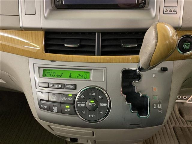 「トヨタ」「エスティマ」「ミニバン・ワンボックス」「北海道」の中古車9
