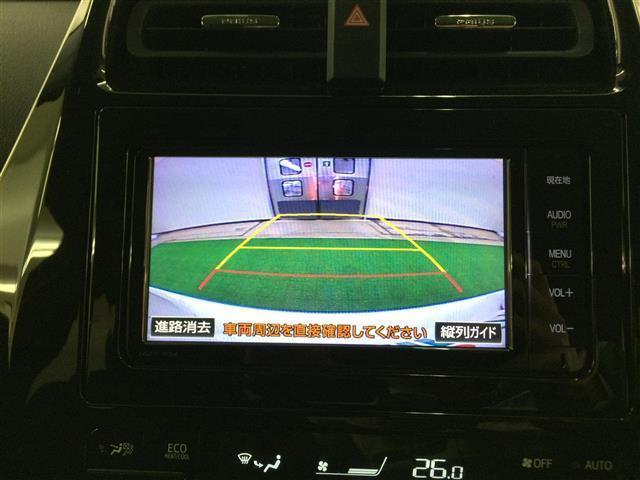 S 純正ナビ フルセグ バックカメラ 寒冷地 ETC(17枚目)