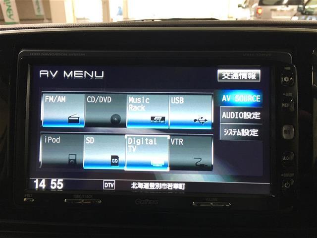「ホンダ」「N-ONE」「コンパクトカー」「北海道」の中古車15