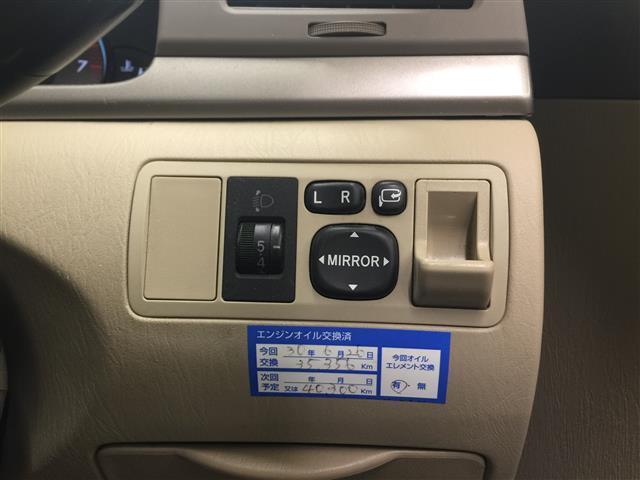 「トヨタ」「カローラフィールダー」「ステーションワゴン」「北海道」の中古車6