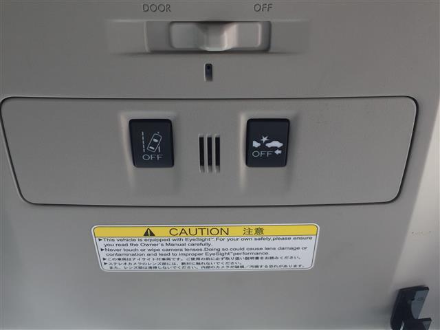 2.0iアイサイト SDナビ/フルセグ/Bカメラ(18枚目)