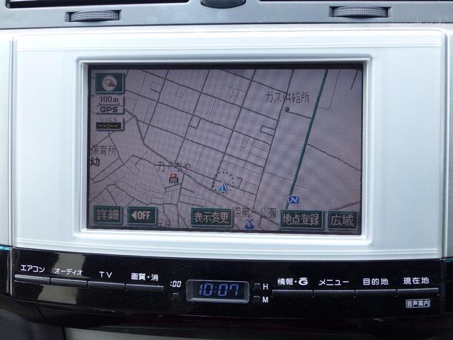 250G HID 純正ナビ バックカメラ スマートキー(20枚目)