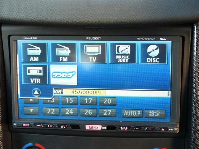 「プジョー」「プジョー 207」「コンパクトカー」「千葉県」の中古車17