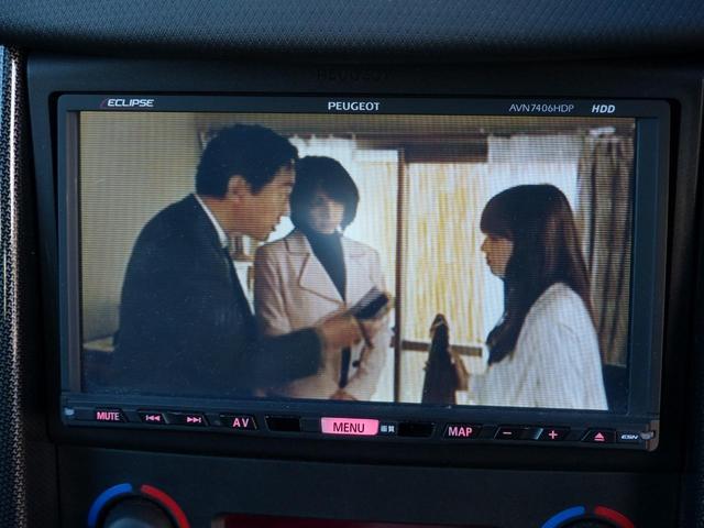 「プジョー」「プジョー 207」「コンパクトカー」「千葉県」の中古車18