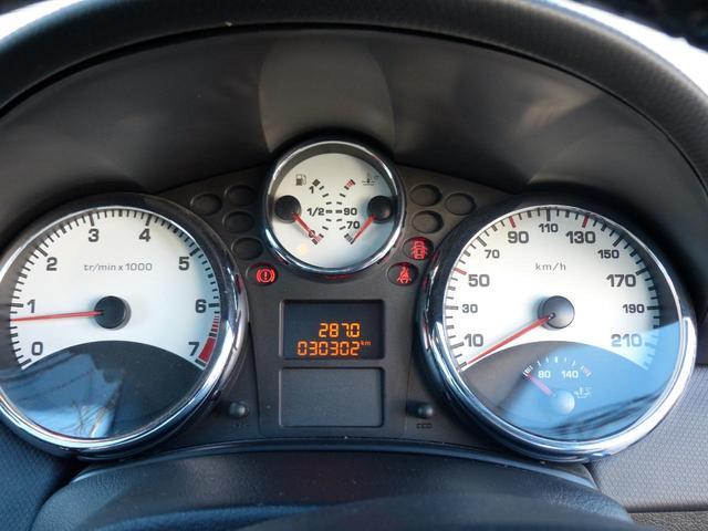 「プジョー」「プジョー 207」「コンパクトカー」「千葉県」の中古車20