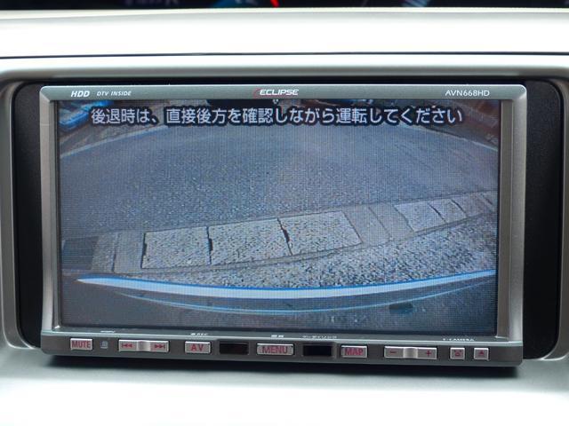 2.4アエラス Gエディション 両側電動ドア ナビ フルセグ(20枚目)