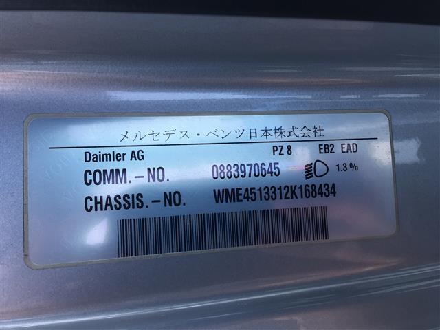 「スマート」「フォーツークーペ」「クーペ」「新潟県」の中古車19