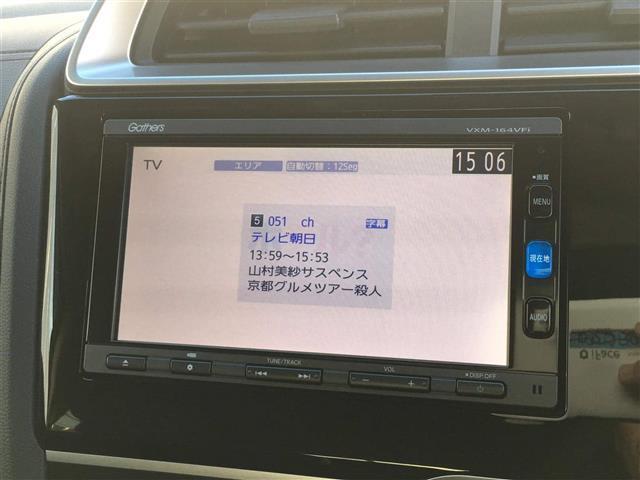 Fパッケージ コンフォートED メモリナビ バックカメラ(8枚目)