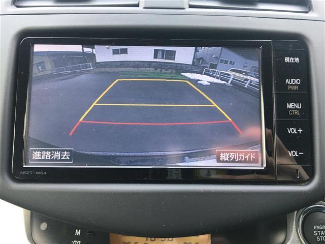 「トヨタ」「RAV4」「SUV・クロカン」「新潟県」の中古車5