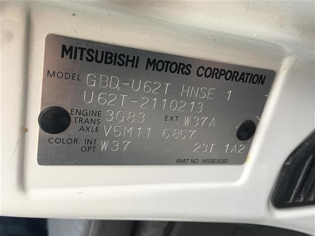 「三菱」「ミニキャブトラック」「トラック」「新潟県」の中古車20