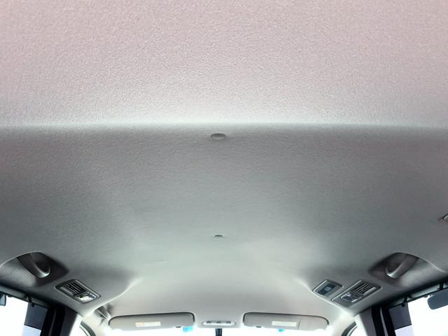 ハイウェイスター Vセレクション+セーフティ SHV 両側パワースライドドア 純正ナビ バックカメラ ETC LEDヘッドライト プッシュスタート クルーズコントロール ロールサンシェイド 純正16インチアルミ(33枚目)