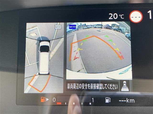 ハイウェイスターV 登録済未使用車 セーフティパックA プロパイロット アラウンドビューモニター 両側パワースライドドア デジタルインナーミラー スマートキー LEDヘッドライト クリアランスソナー アイドリングストップ(4枚目)