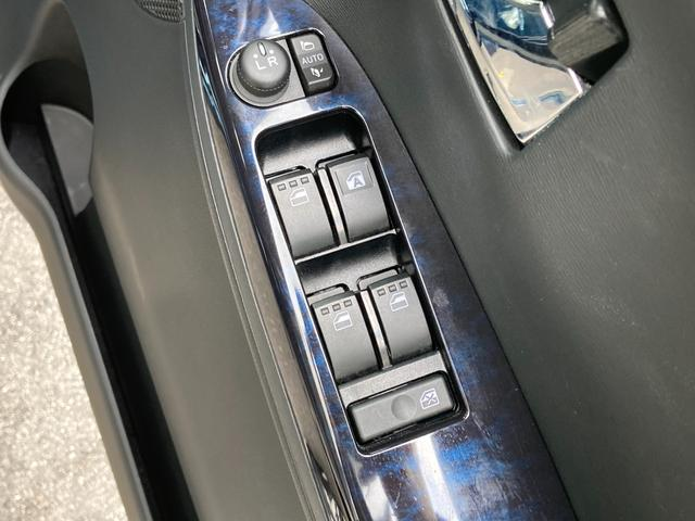 カスタムRS トップエディションSAIII 衝突軽減ブレーキ 純正9インチメモリナビ フルセグTV 全方位カメラ 両側パワースライドドア ETC スマートキー ハーフレザーシート シートヒーター ドラレコ LEDヘッドライト コーナーセンサー(28枚目)